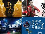2019亚洲杯 7