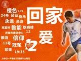 sbf888胜博发手机版 2