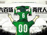 亚洲必赢56.net 12