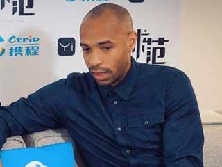 专访亨利:我至今都想不通 英格兰怎么会输给冰岛