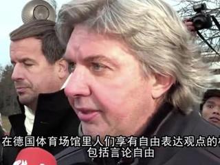 中国外交部郑重批驳