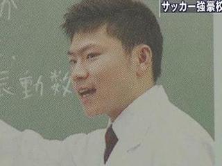 日本高中足球教练性侵学生