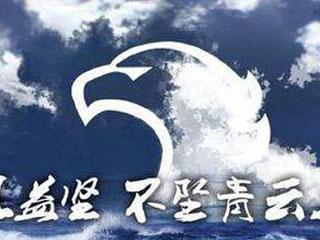 亚洲必赢 6