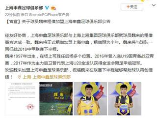亚洲必赢56.net 8