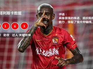 亚洲必赢56.net 5
