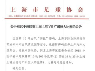 亚洲必赢官方网站 4
