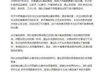 亚洲必赢官方网站 7