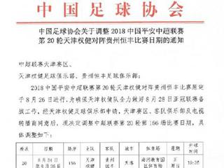 亚洲必赢官方网站 9