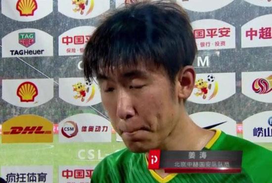 亚洲必赢 1