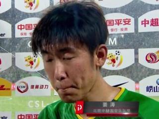 亚洲必赢 8