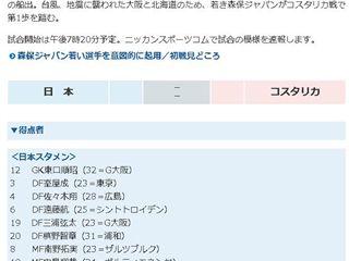亚洲必赢56.net 10