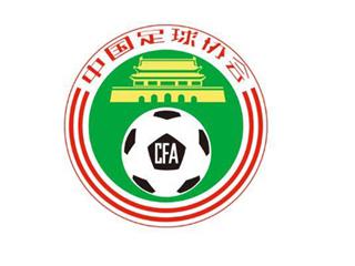 中国足协将举办U23联赛