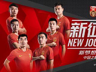 """【怀大师】国足""""西征""""战波斯 亚洲杯:中国 vs 伊朗"""