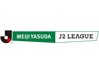 2020/07/15 足球推荐彩票群 水戶蜀葵 對 松本山雅