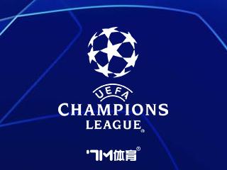 欧冠赛事推荐:多特蒙德 VS 塞维利亚